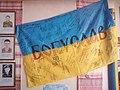 Boguslav, Ukraine (26419847600).jpg