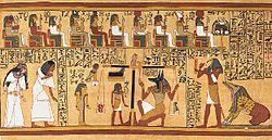 Єгипетська книга мертвих