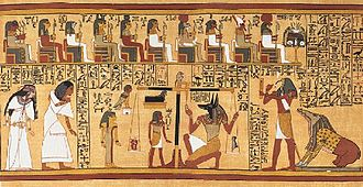 Papyrus of Ani - Image: Bookdead