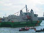 Borkum (ship, 2010).jpg