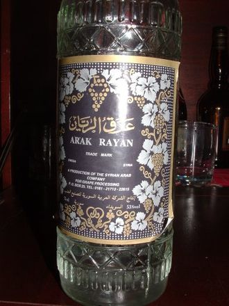 Arak (drink) - Image: Bottle of Arak Rayan