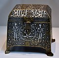 Box with its lid. Engraved and inlaid decoration. Arabic blessings for the owner. From Iran. 14th century CE. Islamic Art Museum (Museum für Islamische Kunst), Berlin, Germany.jpg