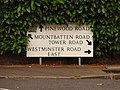 Branksome, sign at Mountbatten-Pinewood-Tower-Westminster Roads junction - geograph.org.uk - 1427495.jpg