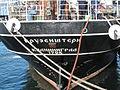 Brest2012 Krusenstern (1).JPG