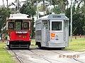 Brisbane Tram Museum Trams - panoramio.jpg