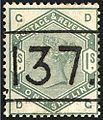 British 1 shilling stamp with telegraphic cancel 137.jpg