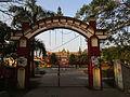 Brojendranath Shil College.JPG