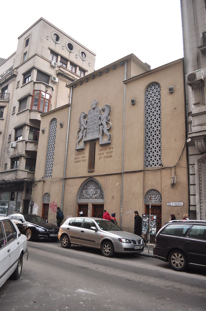 Yeshua Tova Synagogue - Bucharest private tour   Tailor made holiday in Romania
