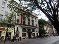 Bucharest Day 3 - Regina Elisabeta (9338444884).jpg