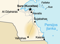 Burgan field. Map of Kuwait (lithuanian).png