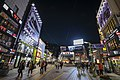 Busan South Korea Republic of Korea ROK Daehan Minguk (31877197338).jpg