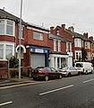 Businesses , Caerleon Road, Newport - geograph.org.uk - 1640657.jpg