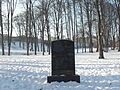 Były cmentarz przy ulicy Bema w Gdańsku.JPG