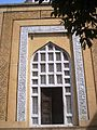By @ibneAzhar-Mauoselum of Qutubud Din Aibak-Anarkali Bazar-Lahore-Pakistan (24).JPG