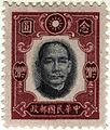 CHN-1941-0116.jpg