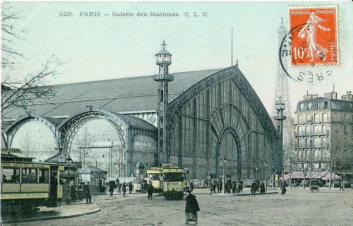 CLC 528 - PARIS - Galerie des Machines.JPG