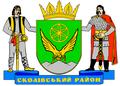 COA Skole rayon.png