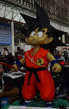 Son Goku Wikipedia La Enciclopedia Libre