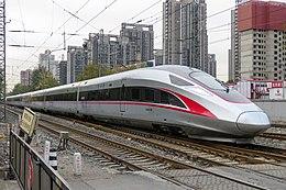 京粤高速动车组列车