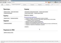 CUPS 1.4.6 admin rus.png