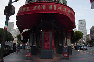 American Zoetrope - Cafe Zoetrope at ground level of the building