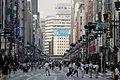 Car Free Ginza.jpg