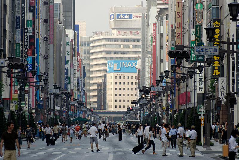 ファイル:Car Free Ginza.jpg