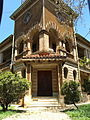 Casa La Fuente, Posadas.jpg