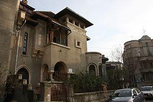 Română: Casa unde a trăit scriitorul Mircea El...