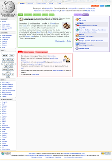 Catalan Wikipedia.PNG