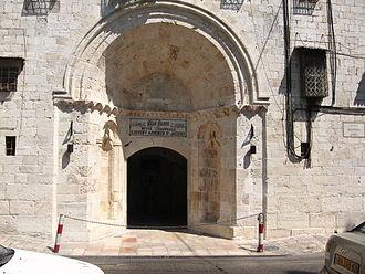 Cathedral of Saint James, Jerusalem - Image: Cathedral of St. James