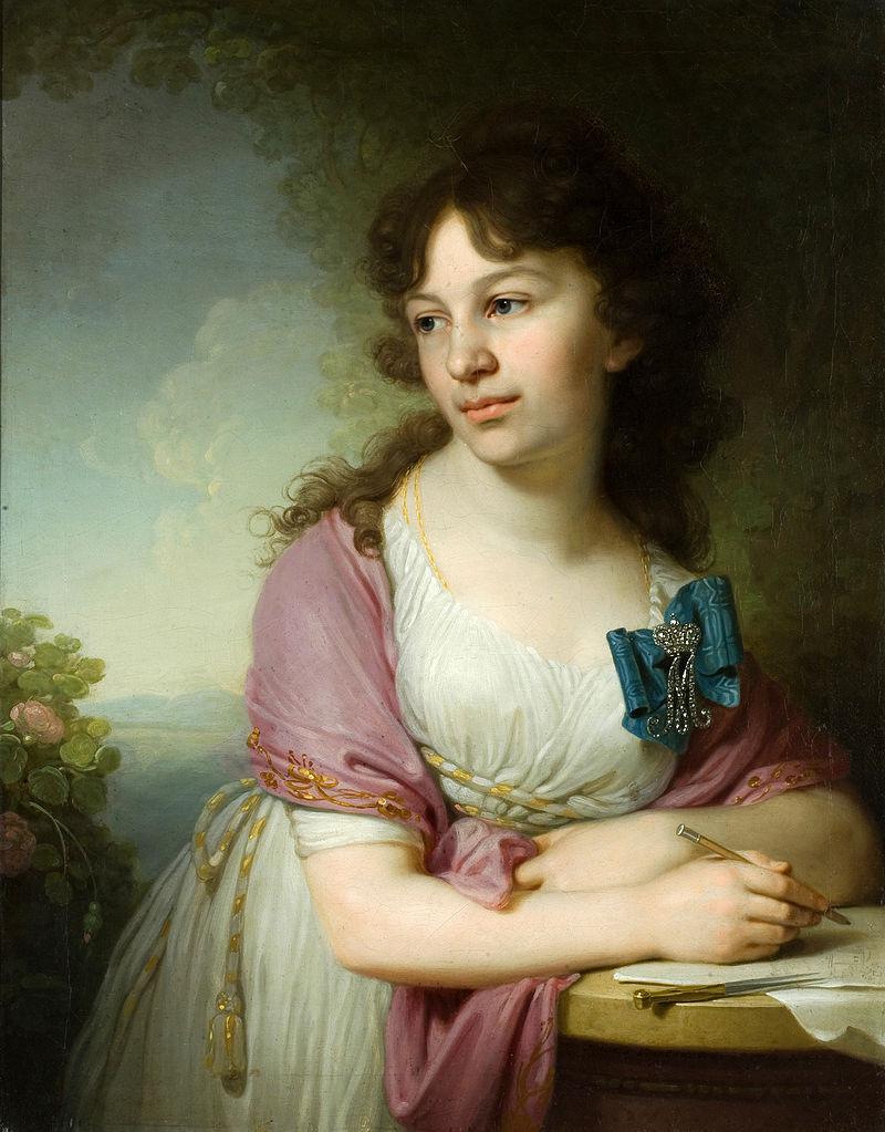 Catherine Alexeevna Dolgorukova by Borovikovsky.jpg