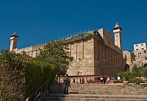 West Bank - The Cave of the Patriarchs is one of the most famous holy sites in the region.