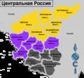 Central-Russia regions-(ru).png