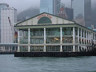 Hong Kong Maritime Museum - Pier 8 in 2007, as one of the terminals of the Star Ferry.