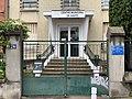 Centre Municipal Santé Fontenay Bois 2.jpg