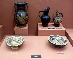 Museu de Arqueologia e Etnologiada Universidade de São Paulo