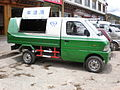 Chang'an Motors Shangri-La small garbage truck side.JPG