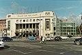 Charleroi - Palais des Beaux-Arts.JPG