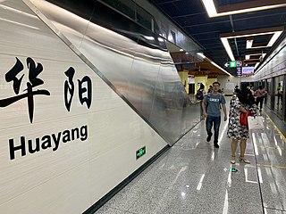 Huayang station