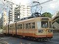 Chikutetsu EC 2006ACB orange.jpg