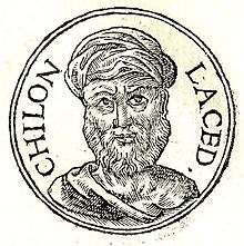 Chilon of Sparta00.jpg