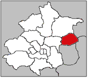 Image illustrative de l'article District de Pinggu