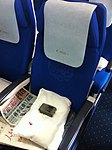 China Eastern A330 seat in economy class.jpg
