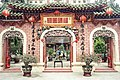 Chinese Assembly Hall, Hoi An (5679726222).jpg