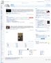 Chinese Wikipedia's Main Page screenshot zh-hk.png