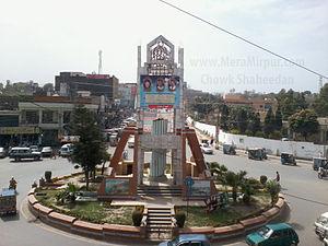 Mirpur, Pakistan - Image: Chowk shaheedan