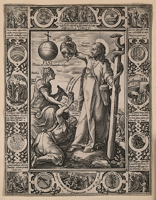 Christ holds up a glass heart filled with animals and cures Wellcome V0007636.jpg