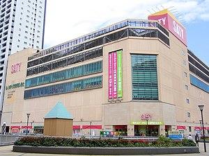 Midori-ku, Sagamihara - City Plaza Hashimoto, housing the Sagamihara Midori-ku Ward Office