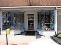 Clarksburg Travel Service - panoramio.jpg